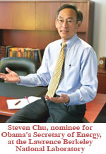 Steven-chu