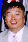Wang, Charles Pei