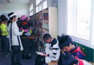 Childrens library