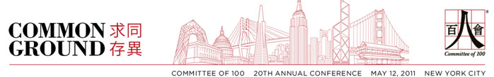 20th-annual-conference-logo