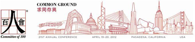 2012 LA Conference Letterhead