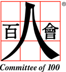 C100.logo mini (with trademark)